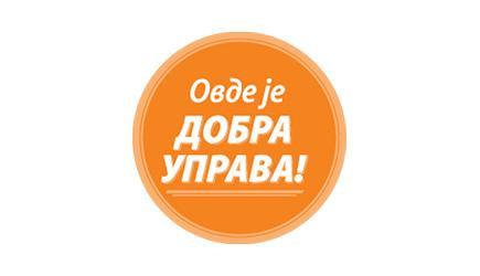 dobra-uprava.jpg