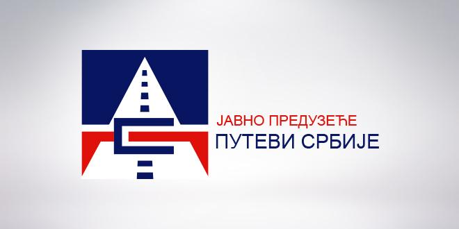 Putevi-Srbije-prodaju-69-neregistrovanih-sluzbenih-vozila.jpg