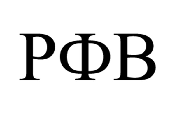 Razvojni_fond_APV_logo.jpg